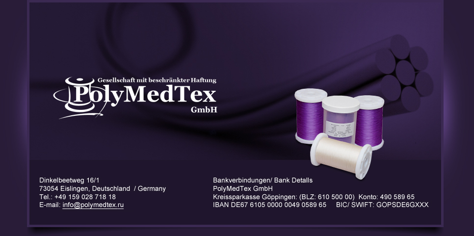 Medical suture, sutural material for surgery, buy surgical suture - Polymedtex company